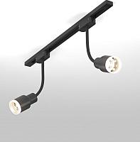Трековый светильник Elektrostandard Molly Flex 7W 4200K LTB38 (черный) -