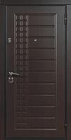 Входная дверь Юркас Staller Скала Венге/пломбир (96x205, правая) -