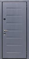 Входная дверь Юркас Staller Пиано Антрацит/белый (86x205, правая) -