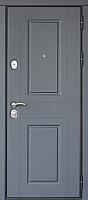Входная дверь Юркас Staller Раффинато Антрацит/белый (96x205, правая) -