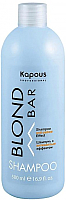 Шампунь для волос Kapous Blond Bar с антижелтым эффектом (500мл) -
