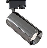 Трековый светильник Maytoni Track TR004-1-GU10-GF -