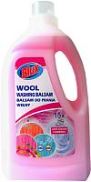 Гель для стирки Blux Для шерстяных тканей с ланолином (1.5л) -