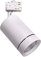 Трековый светильник Lightstar Canno 303564 -