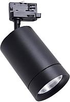 Трековый светильник Lightstar Canno 303574 -