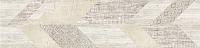 Декоративная плитка ProGres Melani Микс 780864 (800x200) -