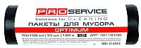 Пакеты для мусора PROservice Optimum ПВД 120л 20мкм (10шт, черный) -