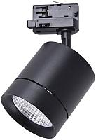 Трековый светильник Lightstar Canno 301274 -