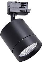 Трековый светильник Lightstar Canno 301574 -
