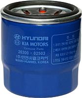 Масляный фильтр Hyundai/KIA 2630002503 -