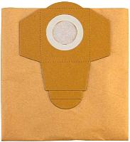 Комплект пылесборников для пылесоса Einhell 2351152 -
