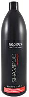 Шампунь для волос Kapous Для завершения окрашивания (1л) -