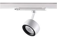 Трековый светильник Novotech 358172 -