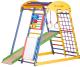 Детский спортивный комплекс Perfetto Sport Insetto PS-204 -