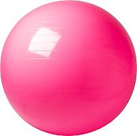 Фитбол гладкий Sundays Fitness IR97402-75 (розовый) -