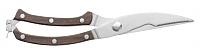 Ножницы кухонные BergHOFF Essentials 1307161 -