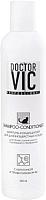Шампунь для животных Doctor VIC С кератином и провитамином В5 для длинношерстных кошек (250мл) -