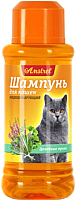 Шампунь для животных Amstrel Кондиционирующий с целебными травами для кошек (320мл) -