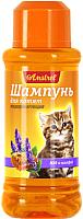 Шампунь для животных Amstrel Кондиционирующий с медом и шалфеем для котят (320мл) -