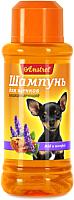 Шампунь для животных Amstrel Кондиционирующий с медом и шалфеем для щенков (320мл) -
