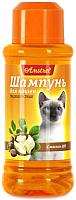 Шампунь для животных Amstrel С маслом ши для гладкошерстных кошек (320мл) -