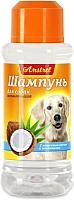 Шампунь для животных Amstrel Восстанавливающий с кокосовым маслом и пантенолом для собак (320мл) -