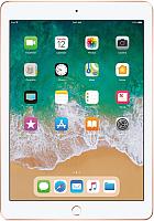 Планшет Apple iPad 2018 128GB Wi-Fi / MRJP2 (золото) -