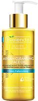 Гидрофильное масло Bielenda Argan Cleansing Face Oil с гиалуроновой кислотой (140мл) -