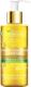 Гидрофильное масло Bielenda Argan Cleansing Face Oil Sebu Control Complex (140мл) -