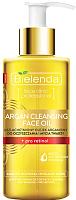 Гидрофильное масло Bielenda Argan Cleansing Face Oil с про-ретинолом (140мл) -