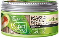 Масло для тела Bielenda Vegan Friendly авокадо (250мл) -