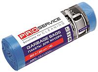 Пакеты для мусора PROservice 60л 8мкм (20шт, синий) -