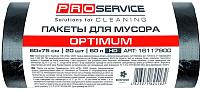 Пакеты для мусора PROservice Optimum 60л 8мкм (20шт, черный) -