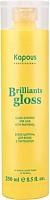 Шампунь для волос Kapous Brilliants Gloss (250мл) -