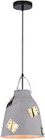 Потолочный светильник Candellux Patch 31-43269 -