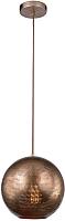 Потолочный светильник Candellux Sfinks 31-43276 -