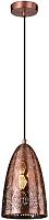 Потолочный светильник Candellux Sfinks 31-43313 -