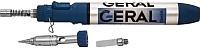 Горелка газовая Geral G166518 -
