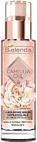 Сыворотка для лица Bielenda Camellia Oil эксклюзивная омолаживающая (30мл) -