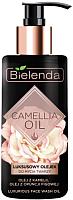 Гидрофильное масло Bielenda Camellia Oil эксклюзивное (140мл) -