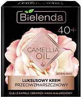 Крем для лица Bielenda Camellia Oil эксклюзивный концентрат против морщин 40+ день/ночь (50мл) -