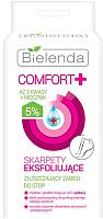 Маска для ног Bielenda Comfort отшелушивающие носки (2шт) -
