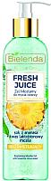 Мицеллярный гель Bielenda Fresh Juice осветляющий анaнaс (190г) -