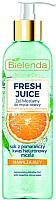 Мицеллярный гель Bielenda Fresh Juice увлажняющий апельсин (190г) -