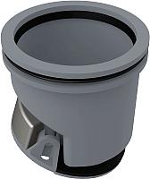 Гидрозатвор Alcaplast Для желобов APZ 13 P144 -