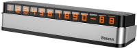 Автовизитка Baseus Moonlight Box ACNUM-B0S (серебристый) -