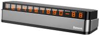 Автовизитка Baseus Moonlight Box ACNUM-B0G (серый) -
