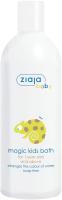 Пена для ванны детская Ziaja Волшебная пена (400мл) -