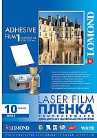 Пленка для ламинирования Lomond A4, 100мкм, 10 шт. / 1703411 (прозрачная) -