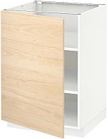 Шкаф-стол кухонный Ikea Метод 892.185.24 -